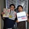 ラジオ出演!!の画像