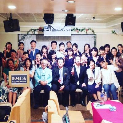 ブライダルMCアライアンス(BMCA関西勉強会の記事に添付されている画像