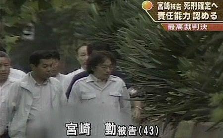 横浜バラバラ強盗殺人事件の概要・関連人 ...
