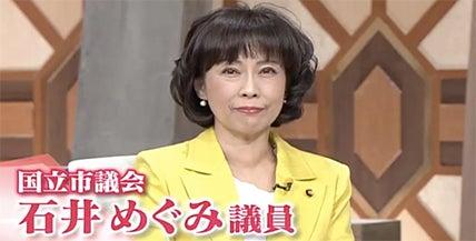 女優石井めぐみさんの南青山スタジオでアラフォーからの大人メイク講座決定!の記事より