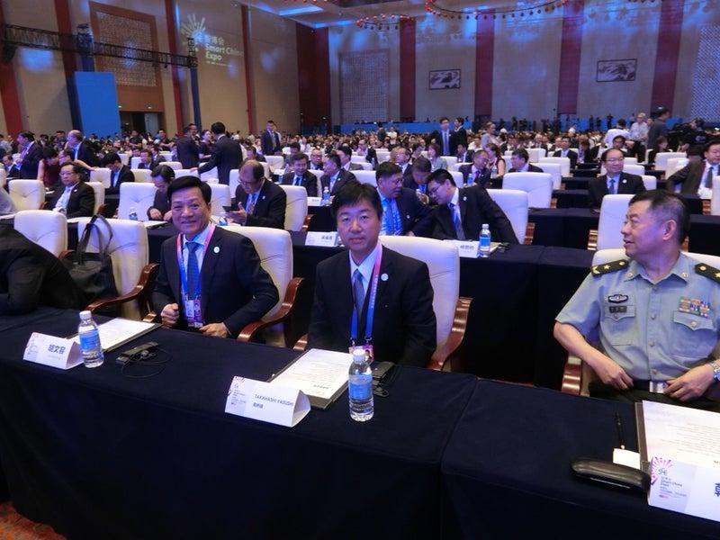 中国国際智能産業博覧会開会式 |...