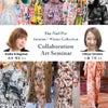 横浜セミナー♡ジェルサミット#2♡写ネイル♡の画像