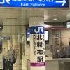 JR東西線  北新地駅からサロンまでのアクセスの画像