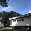 本日は永田町で演奏の画像