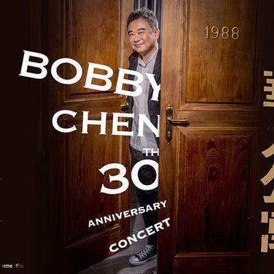 高雄で昇さん 陳昇ボビーチェン 30周年コンサートツアー高雄の記事に添付されている画像