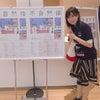東京03さん!!響木アオさん!!(彩木咲良)の画像