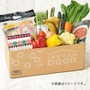 ハピタスからお野菜がお小遣いつきで購入できます&お礼☆の画像