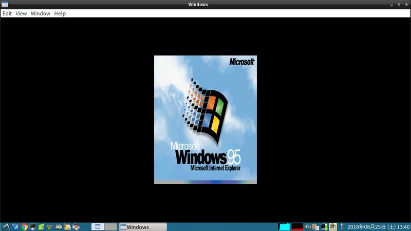 あの懐かしい windows 95 がアプリで登場 私も早速インストールし使用