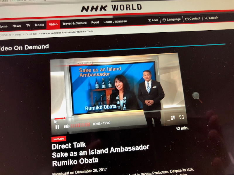 My TV coverage from NHK world on 28th Aug | 「真野鶴」五代目
