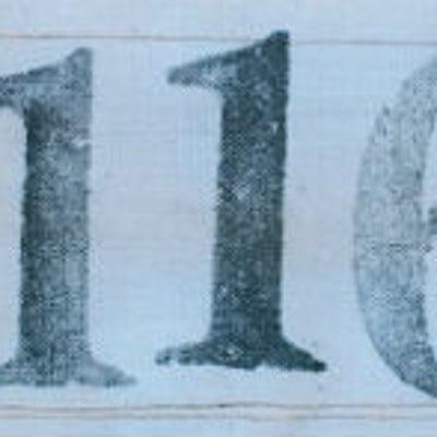 【本邦初公開】囚人番号の名札の記事に添付されている画像