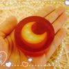 月光力でスキンケア♡トラブル肌には・・・・月光力石鹸『ペネロピムーン・ジュノア』♡の画像
