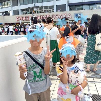 GR8EST 京セラ デジタルチケット本人確認は?の記事に添付されている画像