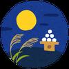 2020年10月2日(金)は満月(望)※10月1日(木)深夜◇秋分に一番近い満月ハーベストムーンの画像
