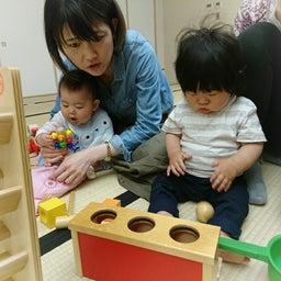 画像 【現在募集中】東京会場・オンライン開催の 日本知育玩具協会知育玩具2級講座・初級講座・教室 の記事より 8つ目
