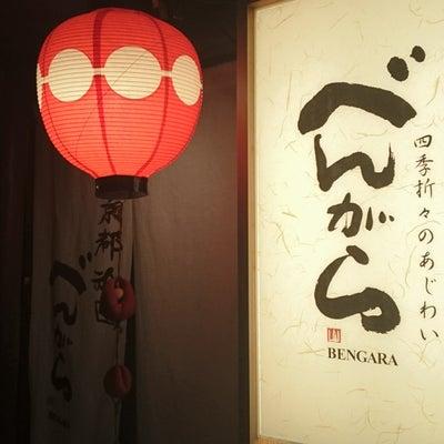銀座で京料理 ~ べんがら ~の記事に添付されている画像