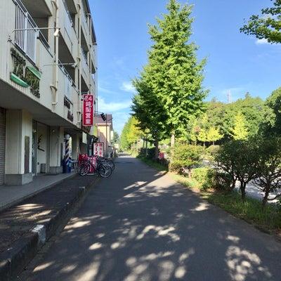 横浜家系ラーメン清六家 筑波大学店[つくば市天久保]の記事に添付されている画像