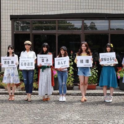 2018年8月19日 全東京写真連盟撮影会:大宮第二公園(午前)の記事に添付されている画像