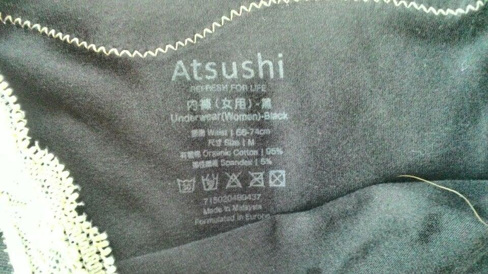 快適に過ごしたいから♪Atsushi 下着対策Ag+オーガニック清爽パンティーの記事より