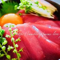 ✳︎休日のお昼ごはん✳︎〜鉄火丼とさざえのつぼ焼き〜の記事に添付されている画像