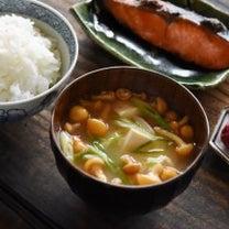 お味噌汁に◯◯◯でサイズダウンの記事に添付されている画像