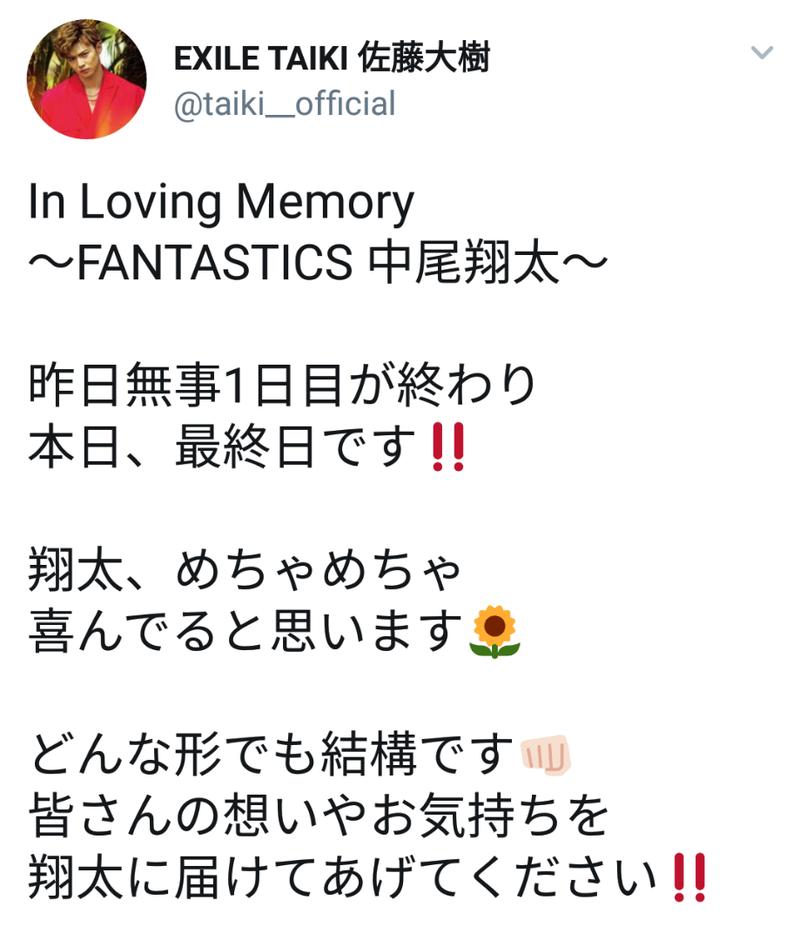 in loving memory 君に届け