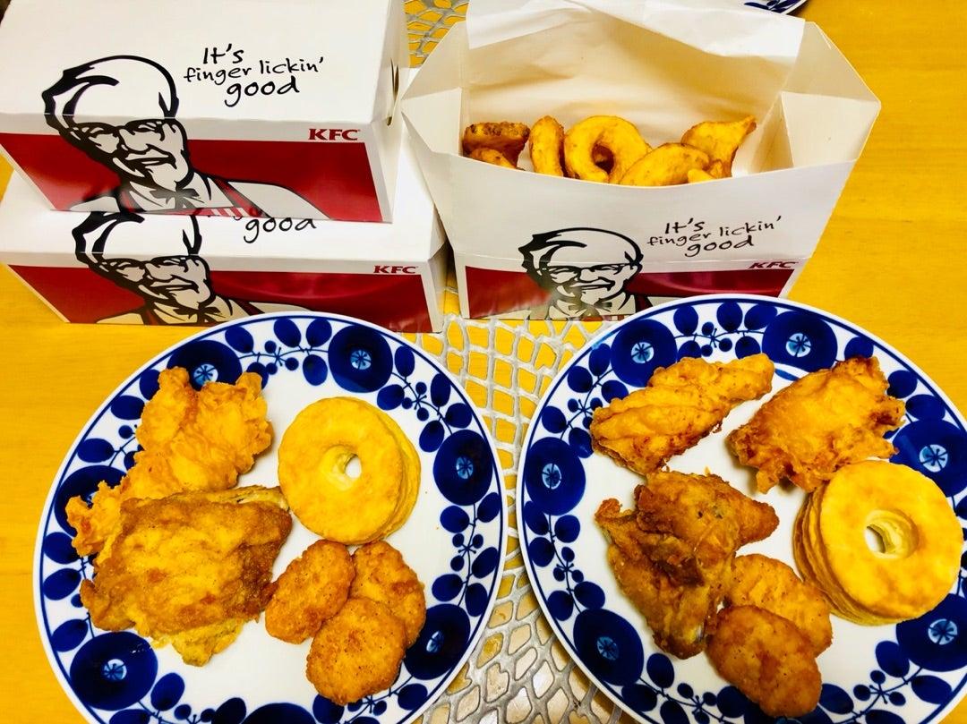 【手出し240円】KFCをdデリバリーで注文