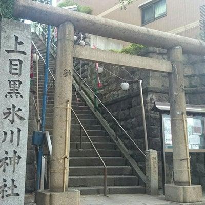 【目黒区】上目黒氷川神社の記事に添付されている画像