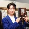 ゴニル ☆ ファースト写真集「Egoist」発売記念イベントの画像