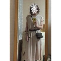 〜*coordinate*〜  【8/25】の記事に添付されている画像