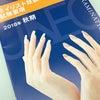 ネイルパートナー札幌店♡検定対策セミナーの画像