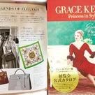 バッグの王女「Vintage エルメス・ケリー」の記事より