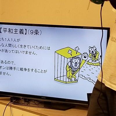 檻の中のライオンってなんだ? パート2の記事に添付されている画像