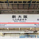 【大阪】不動産投資講座、登壇しました!の記事より