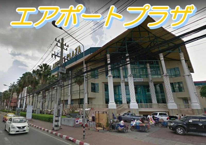 【CCA校・新校舎】CCAスクールお引越し!チェンマイ空港から15分☆ニマンヘミン通り.05