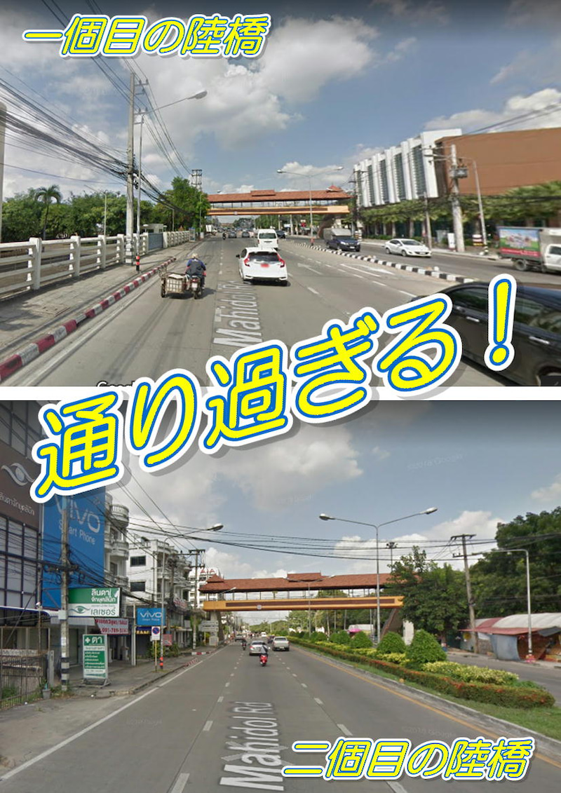 【CCA校・新校舎】CCAスクールお引越し!チェンマイ空港から15分☆ニマンヘミン通り.07