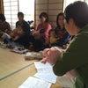 子どもの発達  講習会 「乳児さんの姿勢とお世話とあそび」の画像