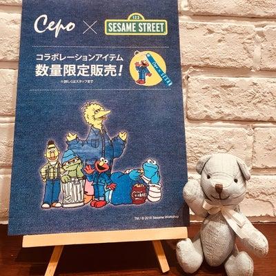 ERG下中野店☆デニムフェアー開催!☆の記事に添付されている画像