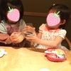 ☆みんなで和食ランチ☆の画像