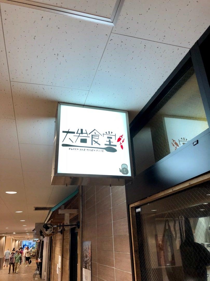 ERABU(えらぶ)>
