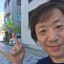 浜松デジタル販促教習所ネクスト オーラスの記事に添付されている画像
