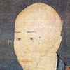 禅語より、人【夢窓疎石の大悟】男の茶道/沼尻宗真の画像