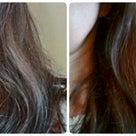 髪を大事にしたいから♪kurokami スカルプの記事より