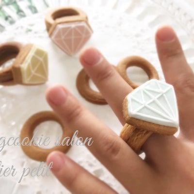 プライベートクッキー♡の記事に添付されている画像