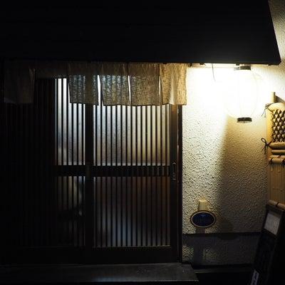 ひな鳥 そのだ [大井町]の記事に添付されている画像
