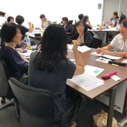 画像 2019年11月29日(金)開催 SMART LIFEの作り方 BASIC編 募集開始いたします の記事より 2つ目