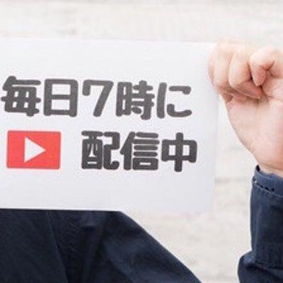 ママに朗報? YouTubeが『見過ぎ』防止機能を追加したので試してみた…が……の記事に添付されている画像