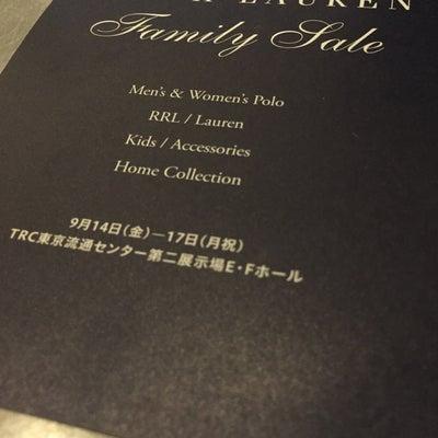 ラルフローレンのファミリーセールの招待状が届いたぞぅの記事に添付されている画像