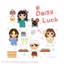 デイジーラック☆の記事に添付されている画像