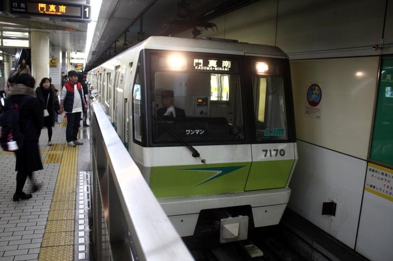 Osaka_Metro_70_Series