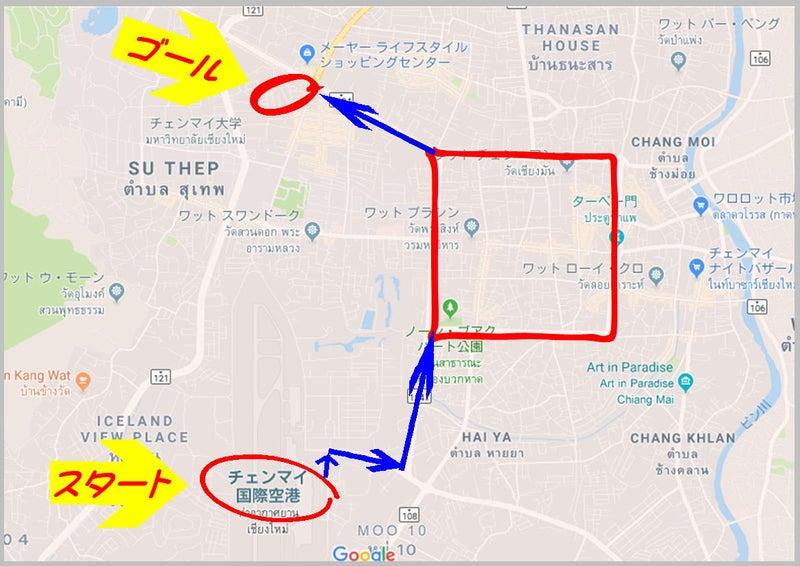 【CCA校・新校舎】CCAスクールお引越し!チェンマイ空港から15分☆ニマンヘミン通り.21